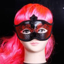 carnival party masks venetian mask