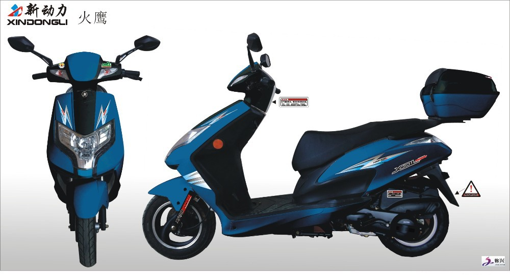 best adult 50cc Scooter