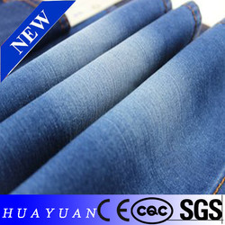 Cheapest High density elastic denim fabric for shirting fabric made in Yixing