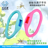 factory custom mosquito repellent bracelet with unique function on hot sale