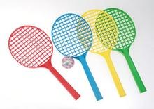 Junior sport Long racket paddle tennis racket