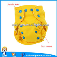 Double rows snap Newborn cloth diaper ,reusable cloth diaper ,baby diapers in bales ,newborn diaper factory