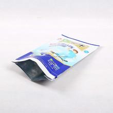 JC flat milk/coffee powder printing packaging film/bags,lactic acid bacteria pokes