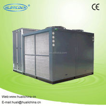 2015 Rooftop Air Conditioner, package type air conditioning units