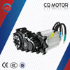5KW/6.5KW/7.5KW/8.5KW electrical car motor 48V/60V/72V/96V PMSM dc brushless gear box differential motor