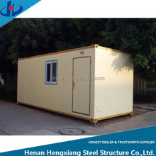 china prefab container house house for any function
