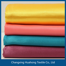 2015 new satin fabric for curtain/home textile/decoration