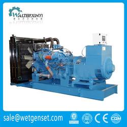 German brand MTU super high capacity diesel engine generator