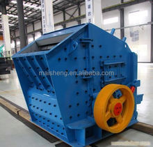 machine for impact crusher hammer mill gold supplier