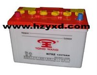 auto new dry battery for car