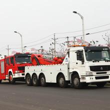 Five Axles Road-block removal truck