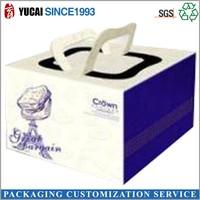 Purple paper birthday gift box cake packaging box
