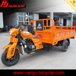 Chongqing 200cc three wheel cargo motorcycle/200cc cargo tricycle motorized three wheel motorcycle
