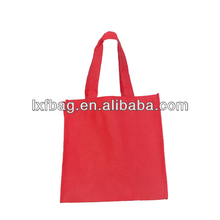 New arrival top quality cute pink printed paper shopping gift bags,cute shop bags