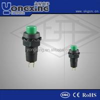 Hot sale 1A 250V AC push button locks switch