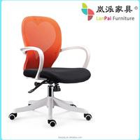 New fashion modern love sex shape mesh chair office chair-M19B