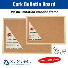Wholesale grace plastic imitation wooden frame soft cork pin board