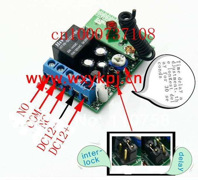 electric door lock with remote 1