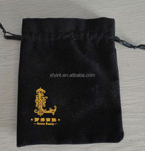 Black Velvet Jewelry Pouch Bag