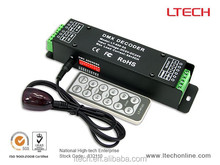 wireless dmx controller with remote
