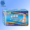 baby sleepy diapers for Nigeria Market