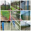 12 gauge welded wire mesh fence