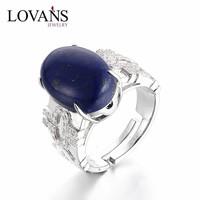 Silver Lapis Lazuli Wedding Lucky Stone Finger Ring SRG433W