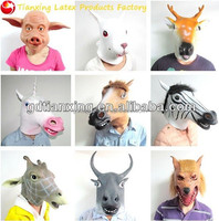 Horse/Dog/Pets/Animals/Realistic/Cute/Face/Costume/Disguise/Halloween/Bull/Party Mask