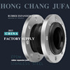 Heat resistance flexible EPDM expansion rubber joint with flange joint