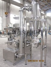 Chinese dried herb grinding machine for powders