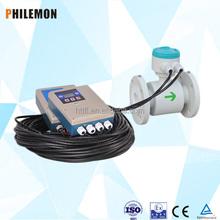 Seawater electric power electromagnetic flow meter