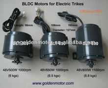 48V 500W/600W/800WElectric Tricycle Motors