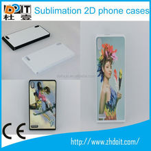 Hot sell blank sublimation case for htc one x
