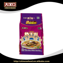 2015 hotsell low fat flavors instant organic sauce noodles
