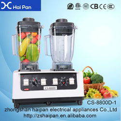 High Performance Soybean Milk/Cereals/Rice/Fruit/Ice Machine food