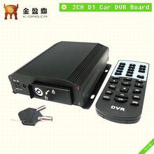 2 canales dvr del coche del registrador de la conducción KD-207