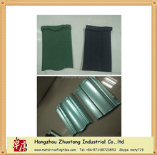 very high cost-effective metal roofing tile small sample for check the quality
