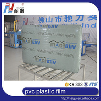 blue film pvc video blue film china/pvc self adhesive film