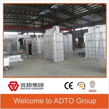Concrete Wall Forms For Best Sales