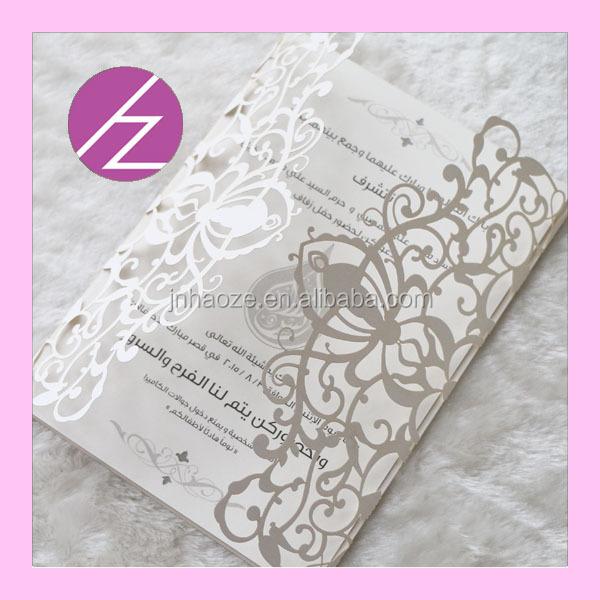 Lavender wedding invitations jakarta 28 images sided purple lavender wedding invitations jakarta new design purple stopboris Images