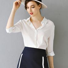 High Quality Womens 100% Silk Long Sleeve Dress Shirt Blouse OEM Type Manufacturers Factory Guangzhou