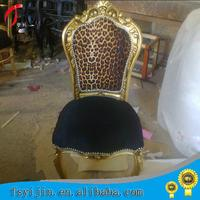 Hot sale palace king chair