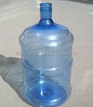 Easy-operating!! PET 5 gallon bottle blowing moulding machine, drinking water bottle making machine