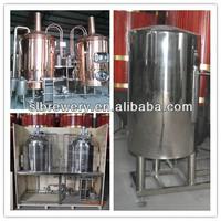 500L beer making equipment