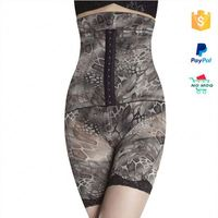 High Fashion Plus Size Padded Butt And Hip Enhancer