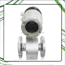Electromagnetic type water flow meter sensor