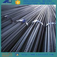 12mm Steel Rebar according to HRB400 high quality low price 12mm Steel Rebar
