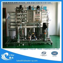 Deionized water treatment plant for lab