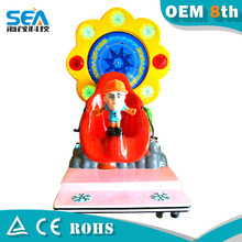 HM-C05-I Haimao 2015 Coin operated kiddie ride, mini ferris wheel, swing machine