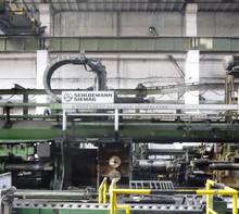 DIRECT/INDIRECT SCHLOEMANN OIL HYDRAULIC EXTRUSION PRESS WITH PIERCER